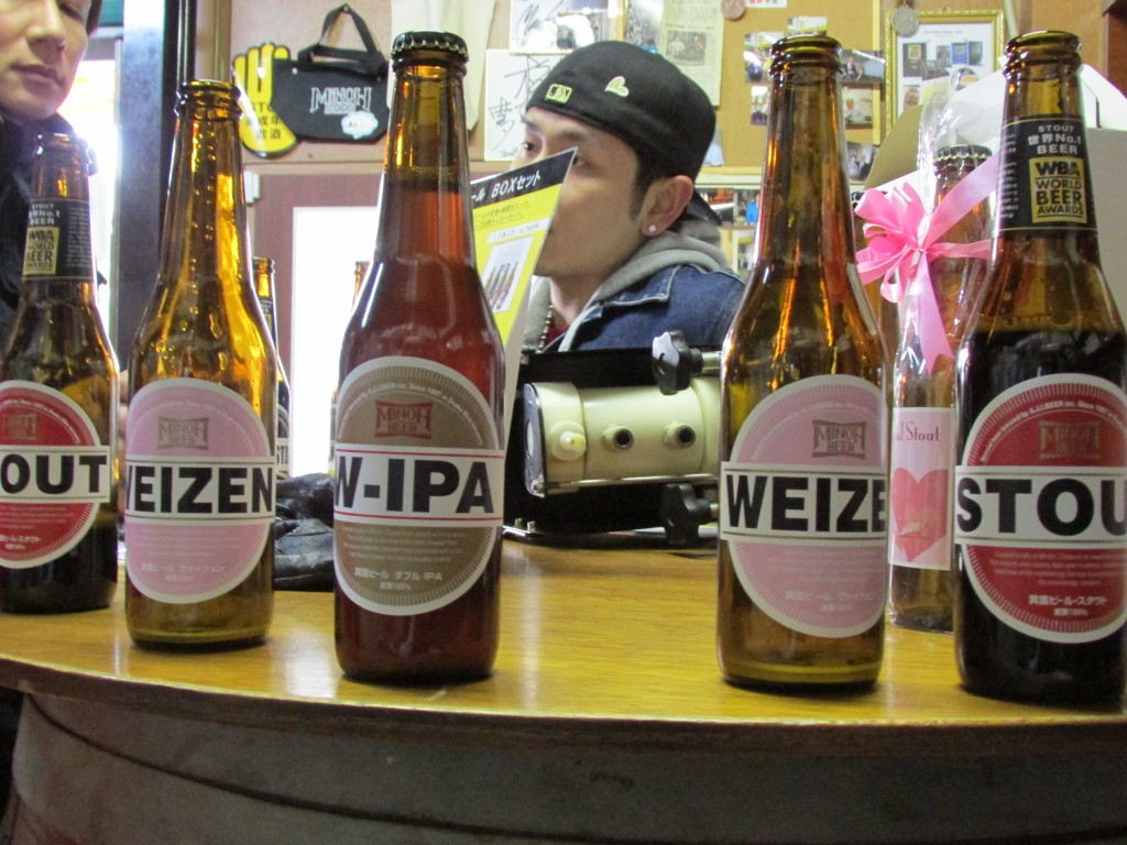Some of the types of beer at Minoh Brewery.