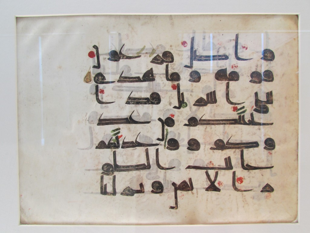 Really interesting script from a very old qur'an page.