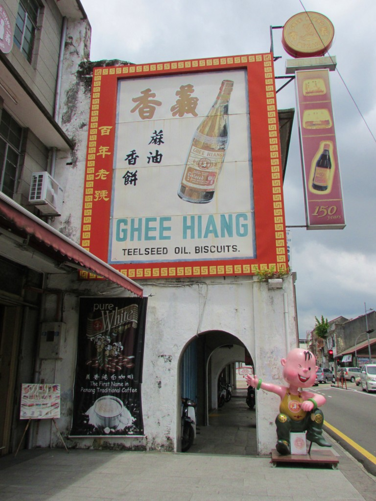 Old advertisements in historic Georgetown, Penang.