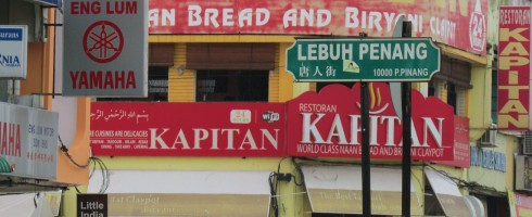 Indian restaurants at Lebuh Penang and Chulia in Georgetown.