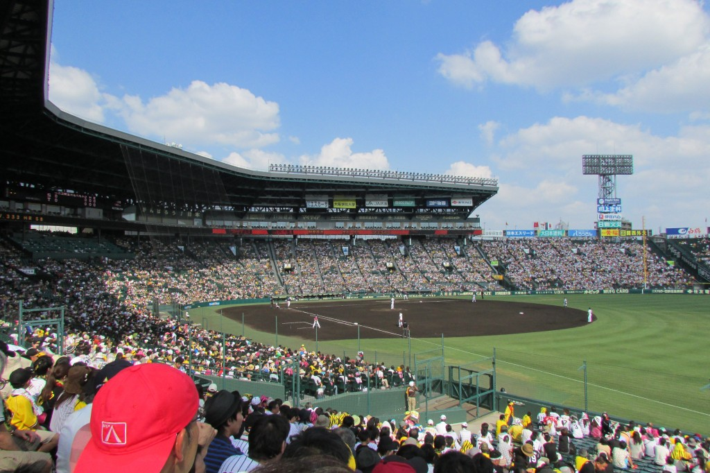 The Tiger's main turf, Koshien Stadium, is old school -- natural grass and dirt.