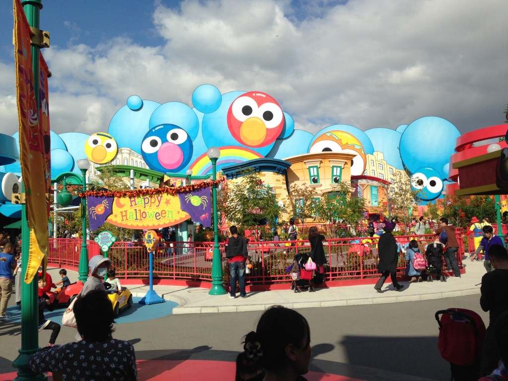 The kids area of the park. Lots of Sesame Street and Hello Kitty!
