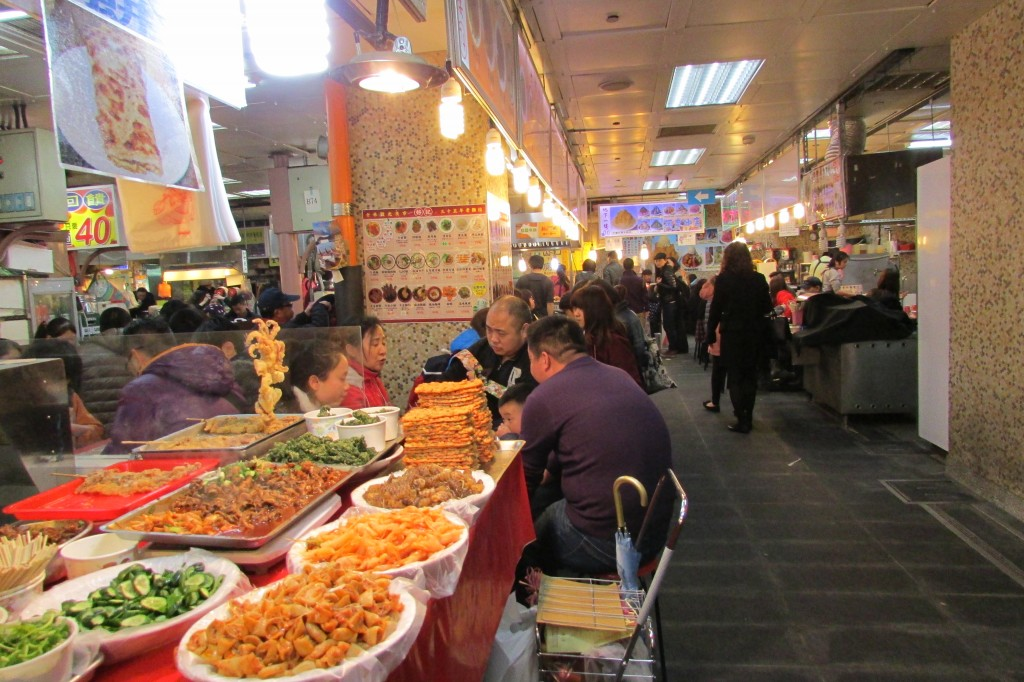 Piles of fried things at Shilin Market.